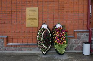 церемония памяти24